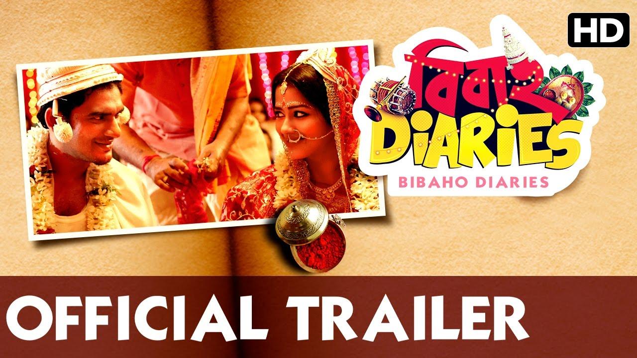 Bibaho Diaries Full Movie Download