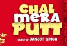 Chal Mera Putt 2nd Day Box Office Collection