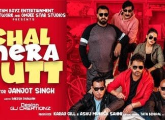 Chal Mera Putt Box Office Collection