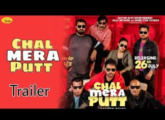 Chal Mera Putt Daywise Box Office Collection