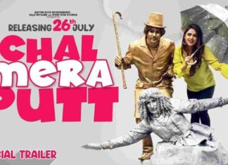 Chal Mera Putt Full Movie Download