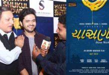 Chasani Mithash Zindagi Ni Full Movie Download Hdfriday