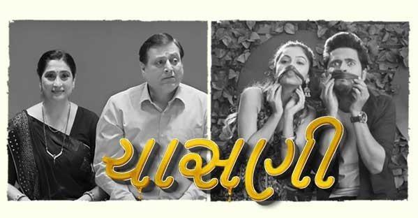 Chasani Mithash Zindagi Ni Full Movie Download Khatrimaza