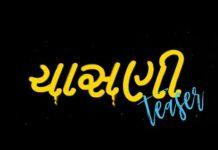 Chasani Mithash Zindagi Ni Full Movie Download Moviescounter