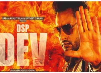 DSP Dev Full Movie Download Filmyhit