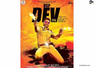 DSP Dev Full Movie Download Filmywap