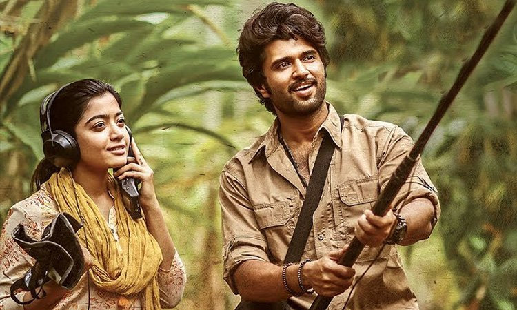 Dear Comrade 1st Day Box Office Collection