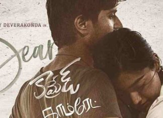 Dear Comrade Full Movie Download Isaimini