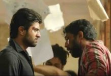 Dear Comrade Full Movie Download Movierulz