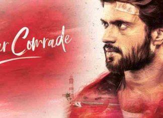Dear Comrade Full Movie Download Tamilrockers