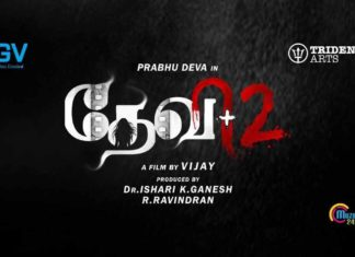 Devi 2 Full Movie Download Tamilrockers