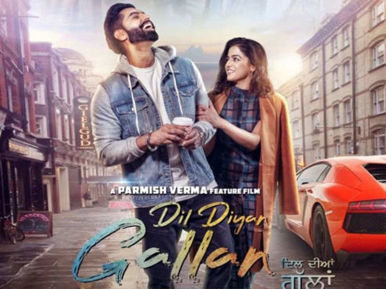 Dil Diyan Gallan full movie download by filmyzilla