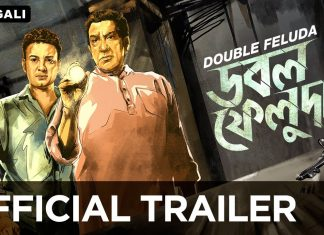 Double Feluda Full Movie Download