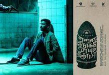 Enai Noki Paayum Thota Full Movie Download TamilGun