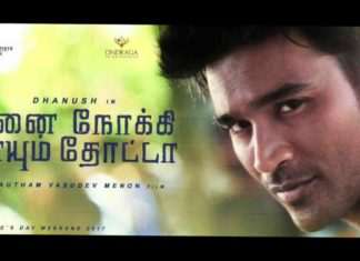 Enai Noki Paayum Thota Full Movie Download TamilYogi