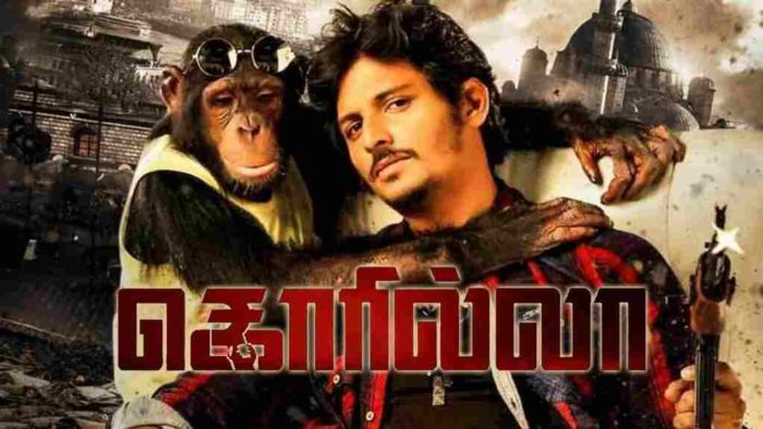 Gorilla Full Movie Download in Kuttymovies