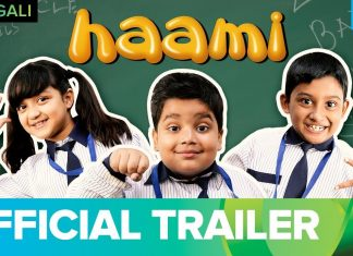 Haami Full Movie Download