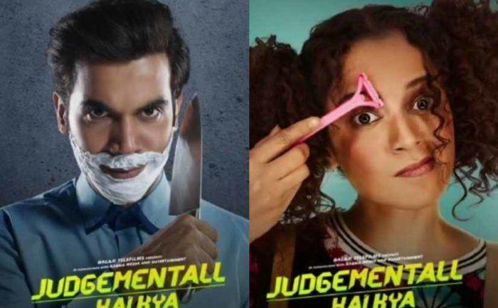 Judgementall Hai Kya Full Movie Download