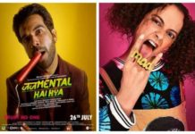 Judgementall Hai Kya Full Movie Download Pagalworld