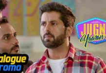 Jugni Yaaran Di Full Movie Download Isaimini