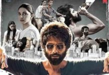 Kabir Singh Full Movie Downloads Tamilrockers