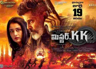 Kadaram Kondan Box Office Collection
