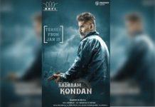 Kadaram Kondan Full Movie Download Coolmoviez