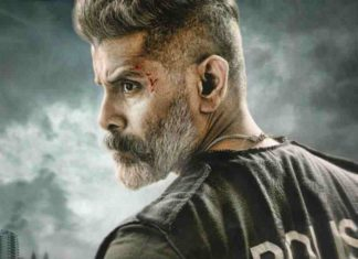 Kadaram Kondan Full Movie Download Fimilywap