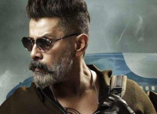 Kadaram Kondan Full Movie Download Jiorockers