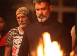 Kadaram Kondan Full Movie Download Khatrimaza