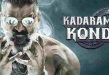 Kadaram Kondan Full Movie Download Pagalworld