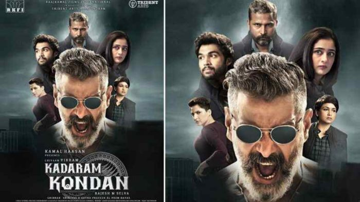 Kadaram Kondan Full Movie Download in Tamilrockers