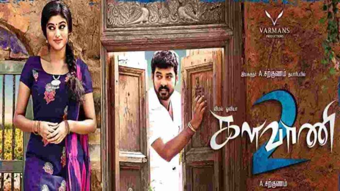 Kalavani 2 Full Movie Download