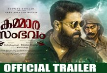 Kammara Sambhavam Full Movie Download