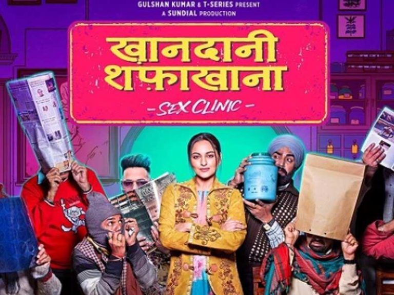 Khandaani Shafakhana Box Office Collection