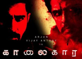 Kolaigaran Full Movie Download Isaimini