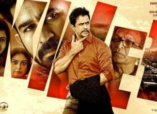 Kolaigaran Full Movie Download Openload