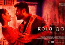 Kolaigaran Full Movie Download TamilYogi