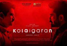 Kolaigaran Full Movie Download Tamilrockers