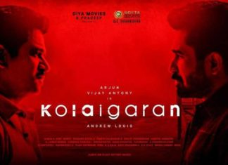 Kolaigaran Full Movie Download Tamilrockers