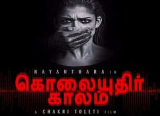 Kolaiyuthir Kaalam 1st Day Box Office Collection
