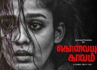 Kolaiyuthir Kaalam Full Movie Download