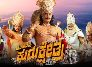 Kurukshetra Box Office Collection