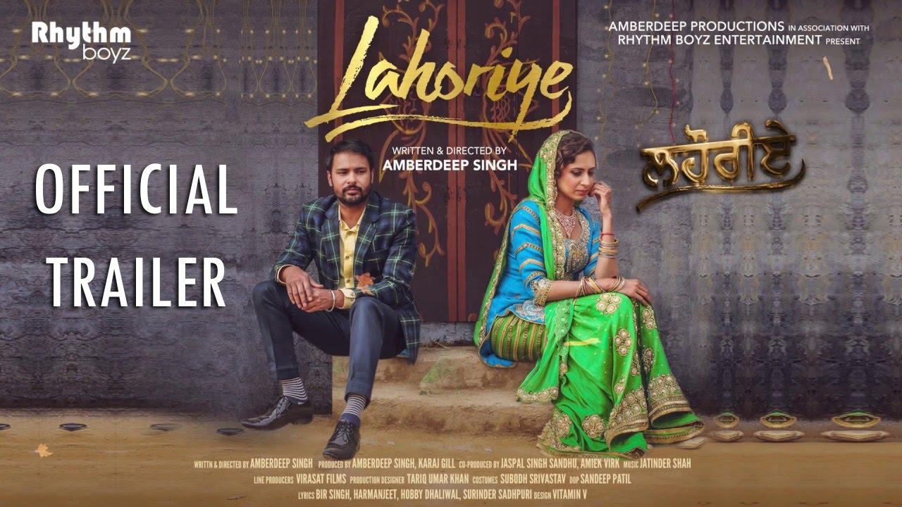 Lahoriye Full Movie Download
