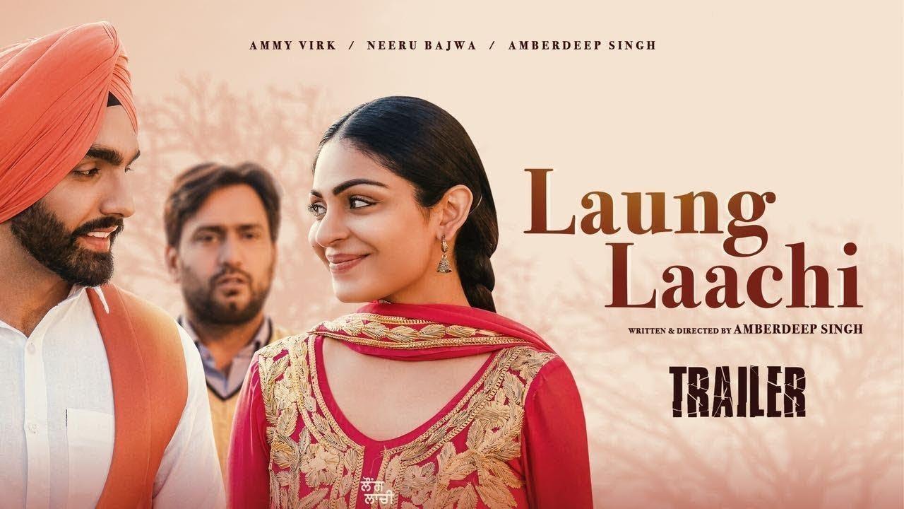 Laung Laachi Full Movie Download