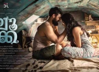Luca Full Movie Download Tamilrockers