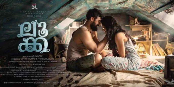 Luca Full Movie Download Tamilrockers