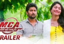 MCA Full Movie Download