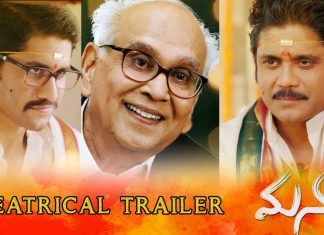 Manam Full Movie Download