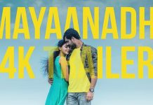 Mayaanadhi Full Movie Download